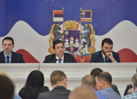 5. седница Скупштина