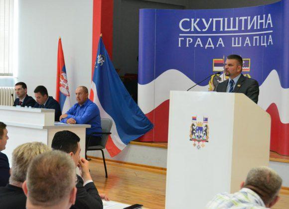 14. седница Скупштине града Шапца