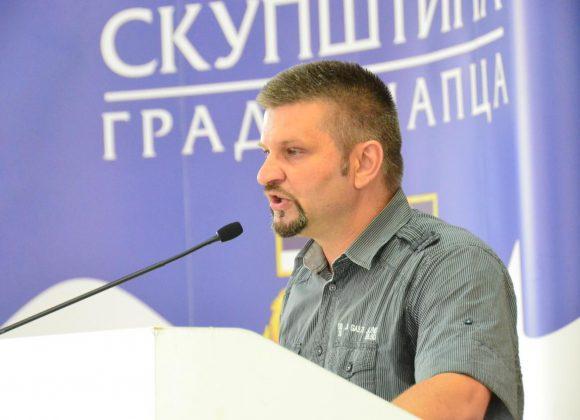 15. седница Скупштине града Шапца