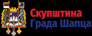 Скупштина града Шапца
