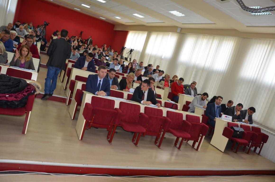 Активности одборника – 17. седница