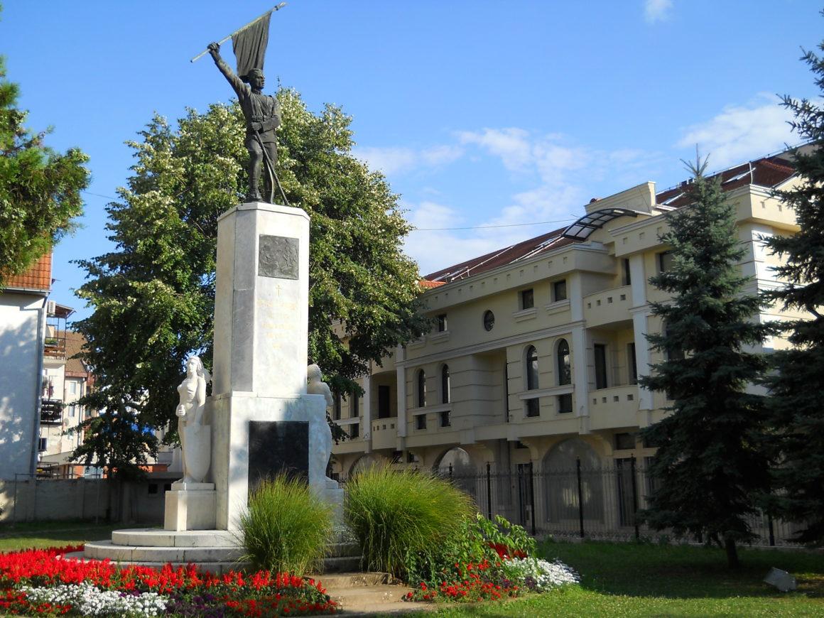 Свечана седница Скупштине града -100 година од ослобођења Шапца у Првом светском рату