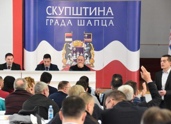 27. седница Скупштине града
