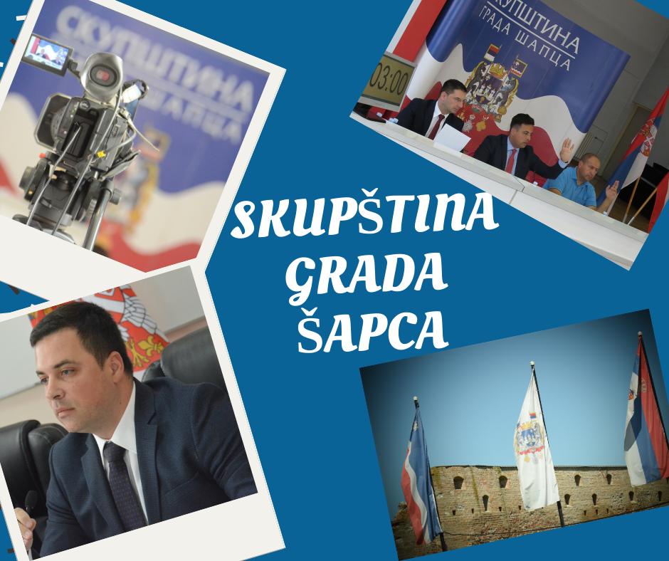 Сутра 28. седница Скупштине града Шапца