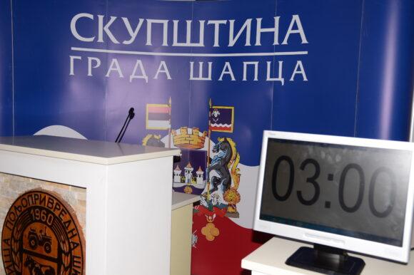 Сутра 29. седница Скупштине града Шапца