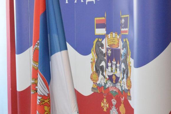 Сутра 39. седница Скупштине града Шапца