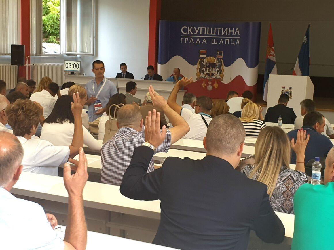 """Скупштина дала сагласност """"Топлани"""" за задужење код EBRD"""