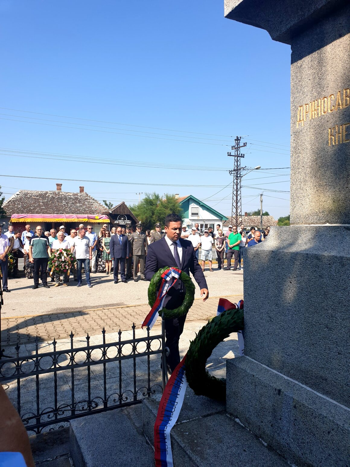 Обележена 213. годишњица Мишарске битке