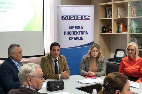 Студијска посета Мреже инспектора Србије у Шапцу