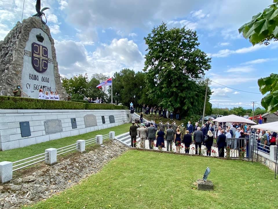Обележена 106. годишњица Церске битке