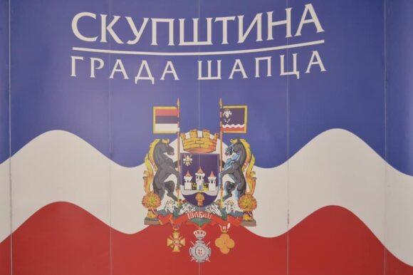 Сутра 7. седница Скупштине града Шапца
