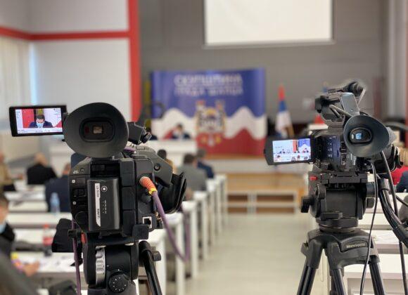 2. хитна седница Скупштине града Шапца