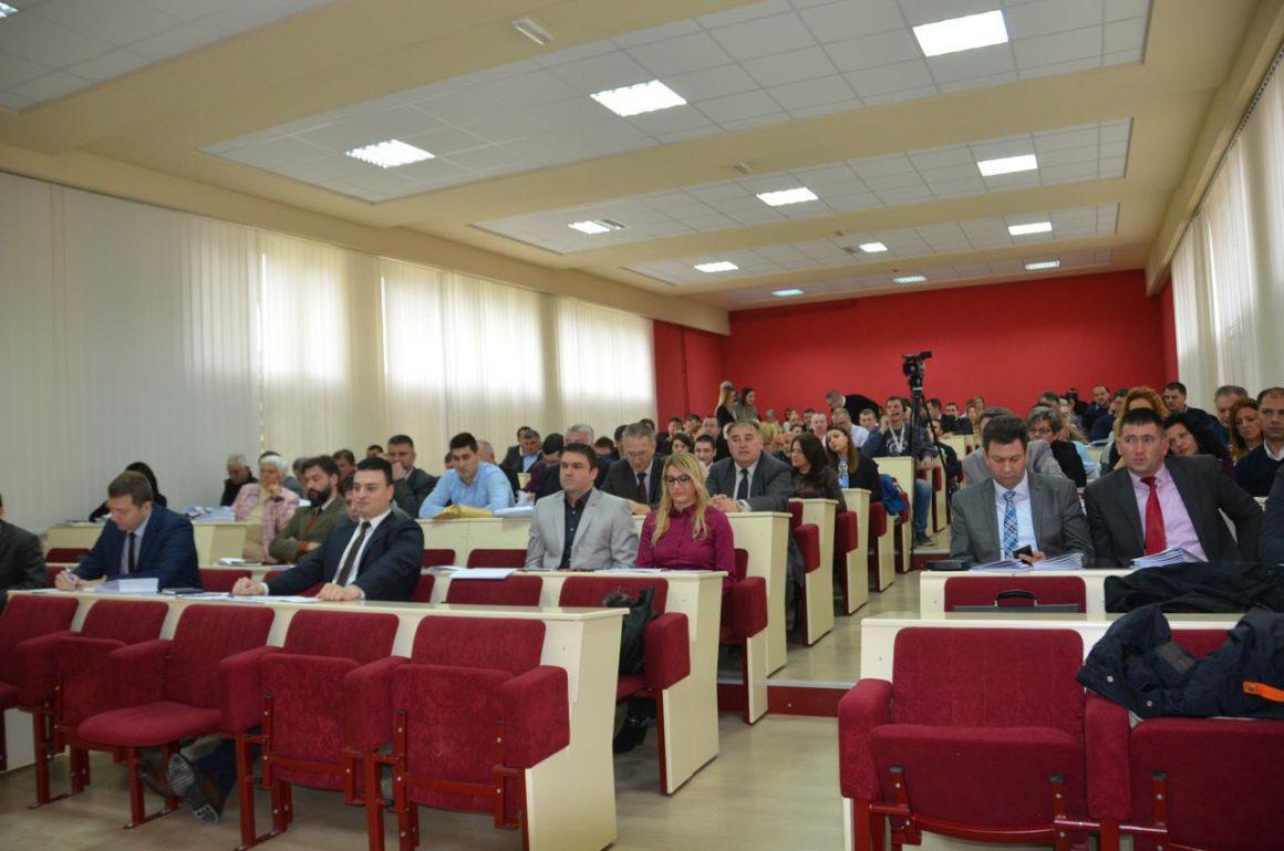 9. седница Скупштина
