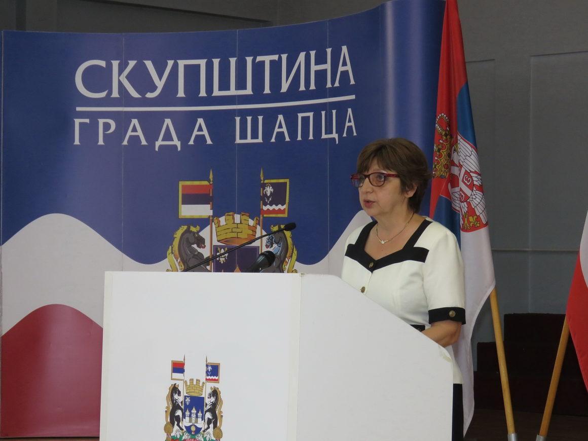 23. седница Скупштине града Шапца