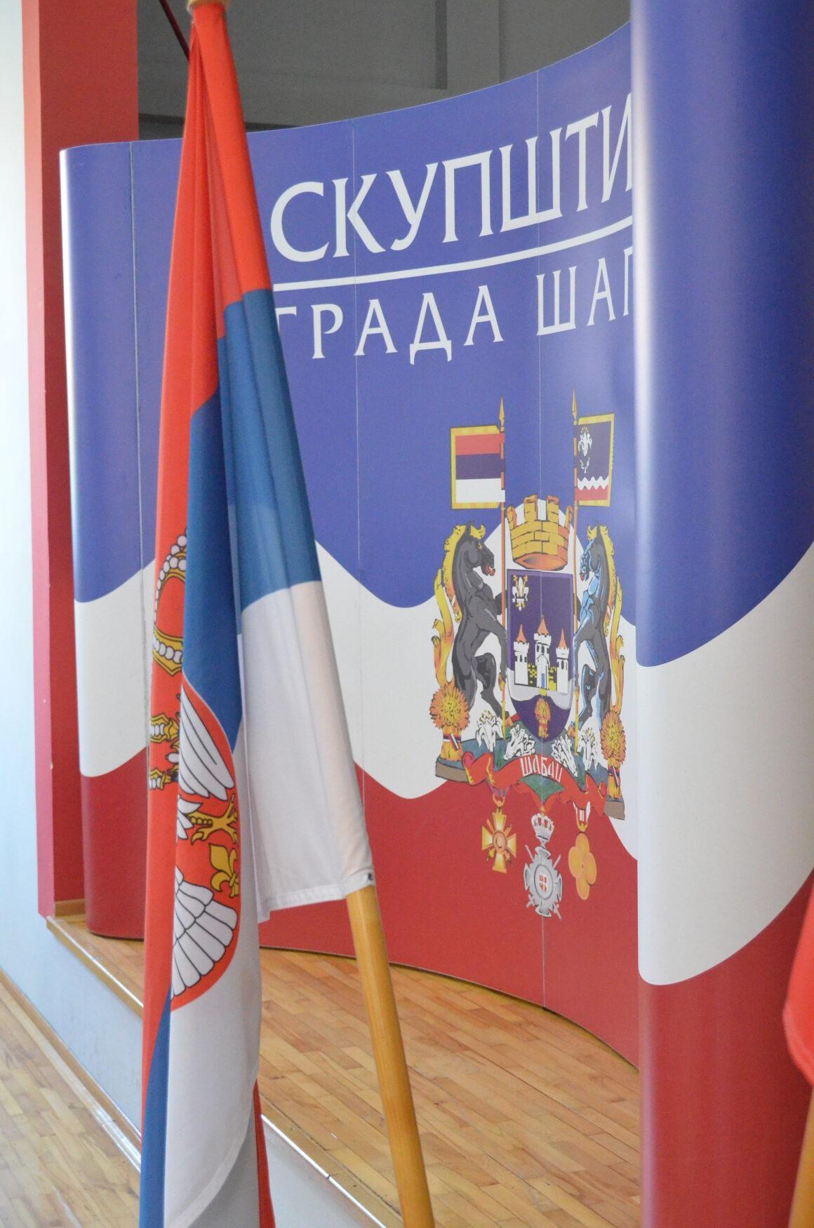 Сутра 37. седница Скупштине града Шапца
