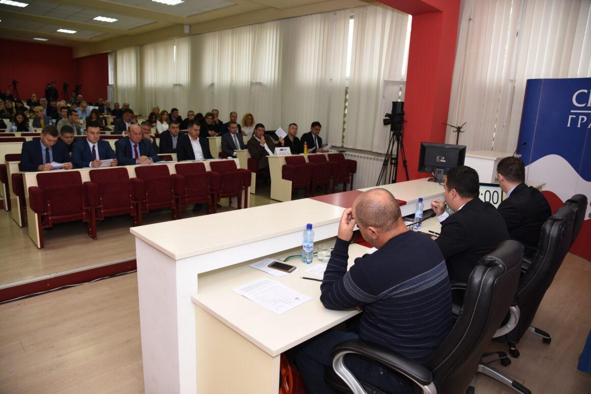Скупштина града подржала иницијативу мештана Штитара