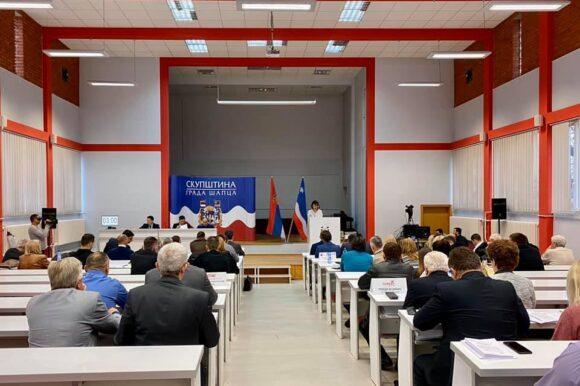 Активности одборника-40. седница