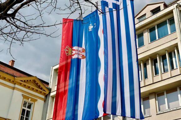 Председник Скупштине града Шапца упутио честитку поводом обележавања 200. годишњице независности и Дана државности Републике Грчке