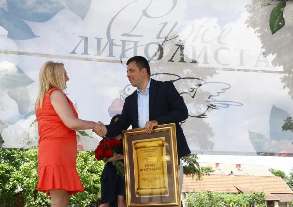 """27. Фестивал цвећа """"Руже Липолиста"""""""